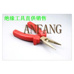 高品质绝缘工具绝缘尖嘴钳6到8寸电调试等应急安全工具