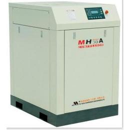 供应上海地区牧虎1立方空压机MH15AV变频节能型螺杆空压机