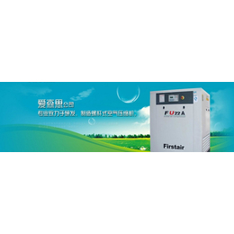 供应上海复盛油过滤器过滤器维修包邮正品