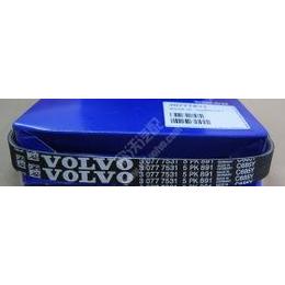 volvo沃尔沃原装正厂manbetx官方网站 沃尔沃S40 05 发电机皮带 进口皮带