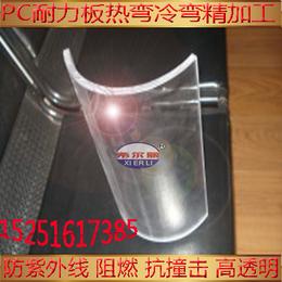 扬州透明PC板加工钻孔雕刻切割技术精准