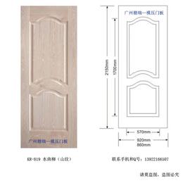 生产定做高档优等质量模压门板 可裁切 贴木皮加工