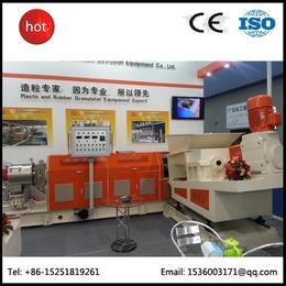 南京广塑GS-75 钙母料 电缆料配密炼专用锥双强制喂料机