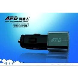 供应新款<em>USB</em><em>手机充电器</em>