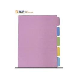 彩色分类页(ID013)