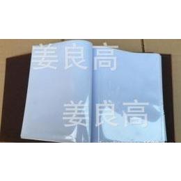 PU仿皮7寸80张相册影集,5R像册,仿皮PU相册