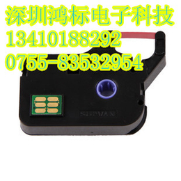硕方Tp76原装色带TP-R1002B