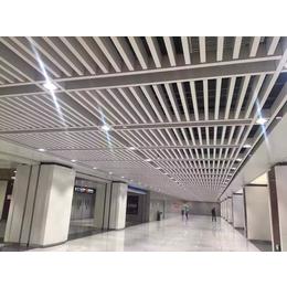 铝天花吊顶铝方通 U型铝方通 乐斯尔品牌铝方通厂家