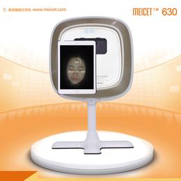 美测IPAD魔镜仪MC-630    关爱你的肌肤问题