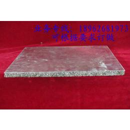 厂家供应过滤材料泡沫铝复合板 铝板