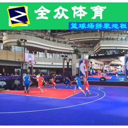 全众体育QZ防滑耐磨专业运动领域悬浮式拼装地板篮球场悬浮地板