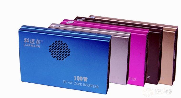 100w 200w电源转换器 逆变器 科迈尔 超薄逆变器 迷你