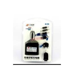 合成利A20 <em>车载</em>转换器 <em>USB</em>多功能<em>手机充电器</em> 充电器厂家