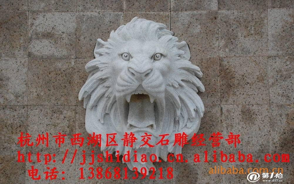 专业加工定做喷水狮子头雕塑《最新优质供应》