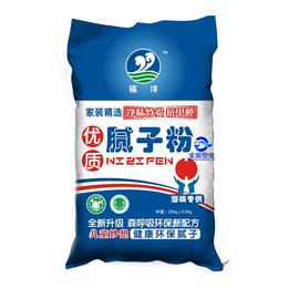 定制生产西藏塑料编织袋彩印编织袋