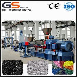 南京广塑GS-75 厂家直销高产量塑料造粒机