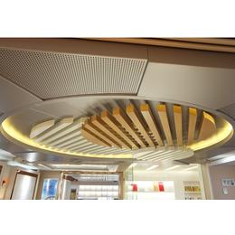 天花吊顶装饰材料 -U型铝方通-型材铝方通-深圳直销厂家缩略图