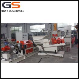 南京广塑GS-150 厂家直销自动化无纺布高填充母料造粒机