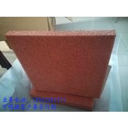 厂家供应过滤材料30ppi 泡沫铜 海绵铜