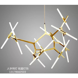美式人字树杈树枝吊灯 创意别墅酒店客厅餐厅LED吊灯