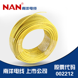供应广州南洋电缆 国标低压电缆 YJV 1x120 南洋电缆