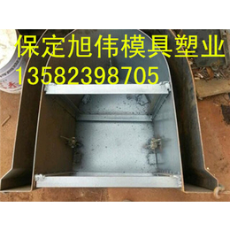 金属U型槽模具加工优势