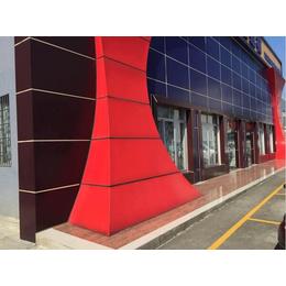 江苏-铝单板幕墙建筑铝材厂家直供   幕墙行业名优品牌