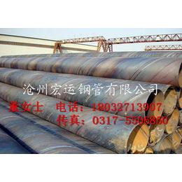 宏运石油天然气工业输送用钢管GB T 9711