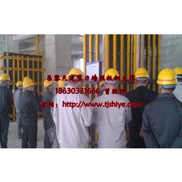 安全性高新型建筑模板支撑钢结构施工方便快捷