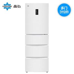 Kinghome晶弘意式四门冰箱 变频无霜电脑控温