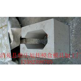各种水泥界石模具制作