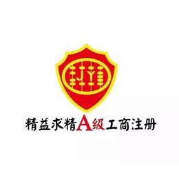 深圳公司验资与不验资有哪些区别注册资本有哪些作用