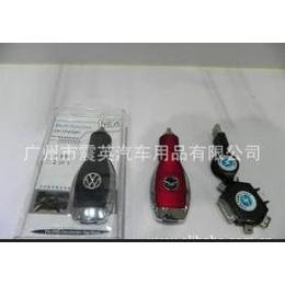 厂家直销 车载充电器 <em>手机充电器</em> <em>车载</em><em>手机充电器</em> 车标充电器