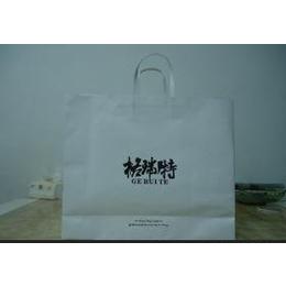 供应颜彩供应手提袋V02手提袋