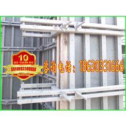 天津剪力墙模板支撑按内外墙标准层长度进行取长补短