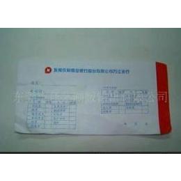 东莞印刷厂生产单据、信纸信封、画册、不干胶标签印刷