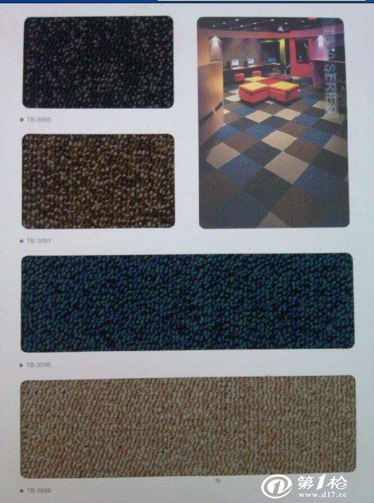 办公室地毯方块地毯上海销售铺装