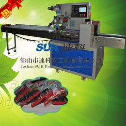 电工胶带套袋机双面胶带分装机美纹纸套袋机SK-350