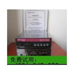 供应cimfaxp4110无纸传真服务器 网络传真机