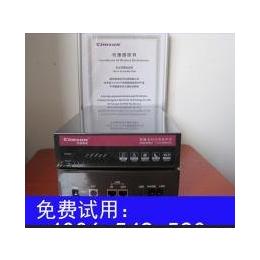供应cimfaxS4110 无纸传真服务器 网络传真机