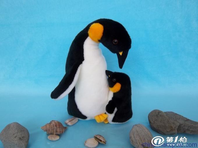 供应默奇极地海洋馆海洋动物毛绒玩具公仔批发定做加工