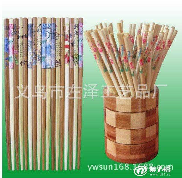 筷子竹筒手工制作大全图片