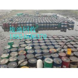 泰安回收废机油   废油处置单位