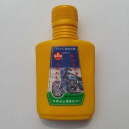 冰山刹车油摩托车专用