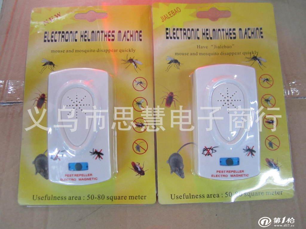 超声波电子驱蚊器*驱鼠器*驱虫器*家用电子驱蚊器