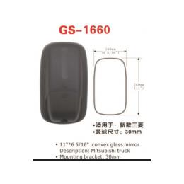 厂家直销新款三菱GS-1660车镜 五十玲 尼桑 配件灯具工作灯