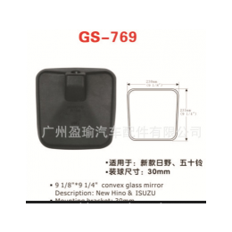厂家直销新款日野五十铃车镜GS-769  尼桑 manbetx官方网站灯具工作灯