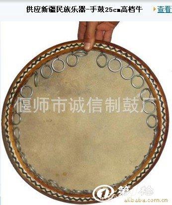 手鼓 供应新疆手鼓 少数民族乐器 打击乐器