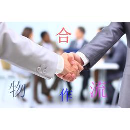青岛到银川物流公司专线15954265007