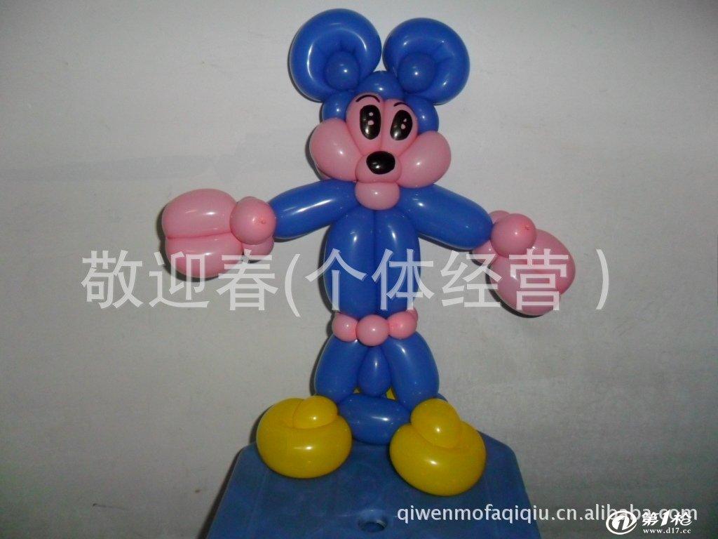 淇文气球玩偶魔术气球魔法气球